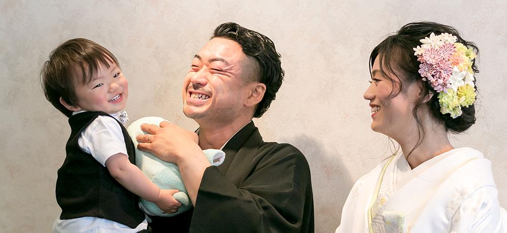 GINJI & KAORI
